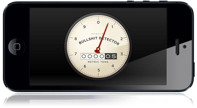 Diss 'n' Gauges: BS Detector