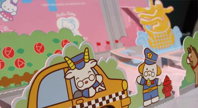 Hello Kitty 30th Anniversary Invitation